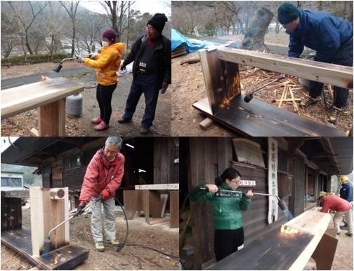 奥矢作・テーブル焼き