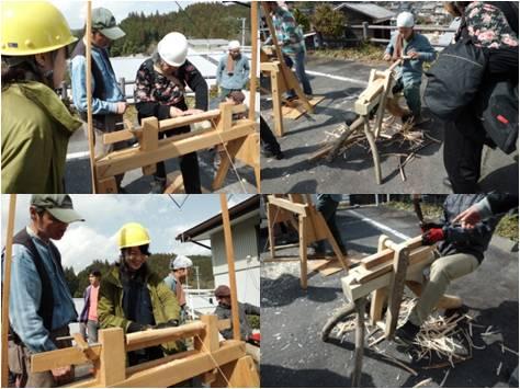 製材体験・木工体験