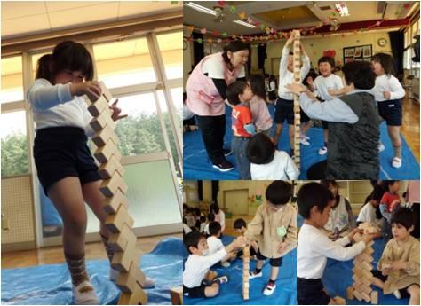 神海幼児園・積み上げ遊び