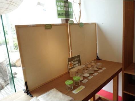 Sakura・東濃桧の塗り壁