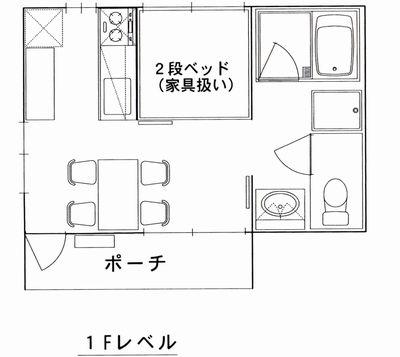 スモールハウス1F