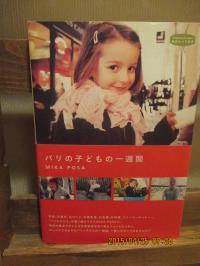 IMG_0493_convert_20150425074120.jpg