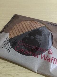 スターバックスコーヒージャパン チョコレート&キャラメルワッフル