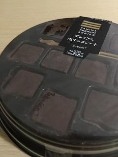 ファミマプレミアム 生チョコレート
