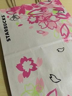スターバックスコーヒージャパン 袋