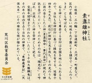 DSCF1846s.jpg