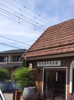 2015 05 17 旭洋酒-1
