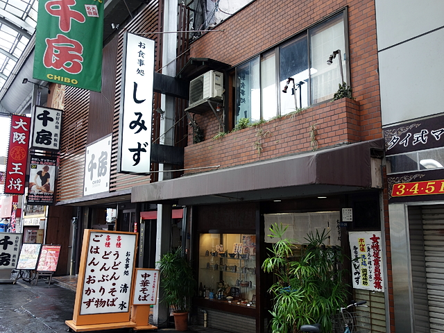 150705shimizu01.jpg