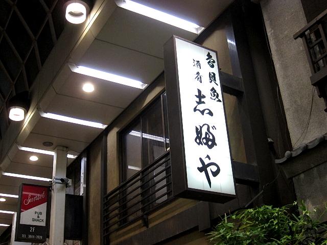 150710shibuya01.jpg
