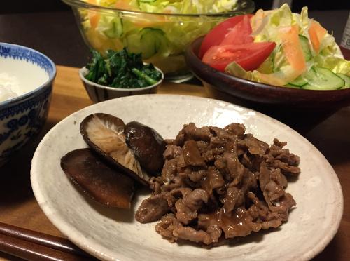 Apr22_牛肉と椎茸焼き