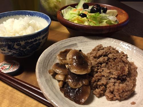 May25_挽肉の粕漬け