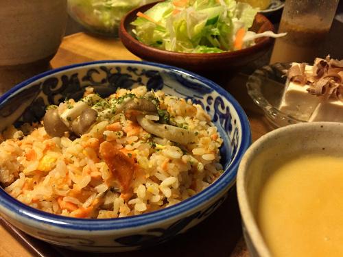 Jun17_鮭炒飯