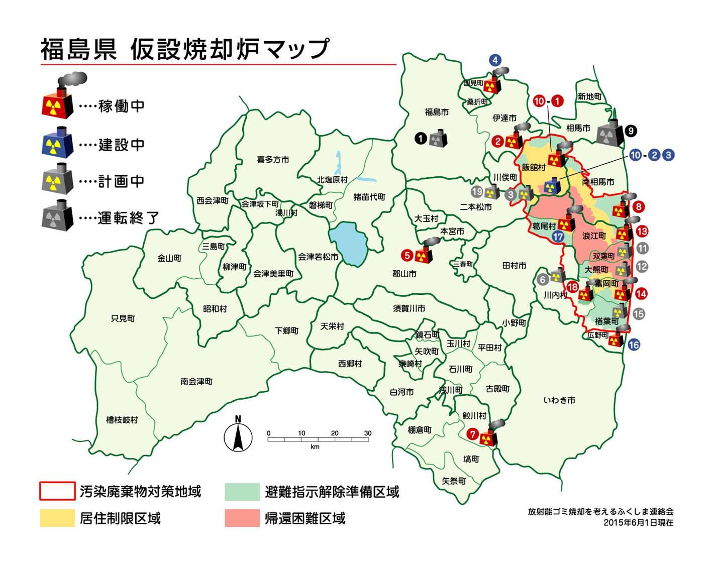福島県マップ