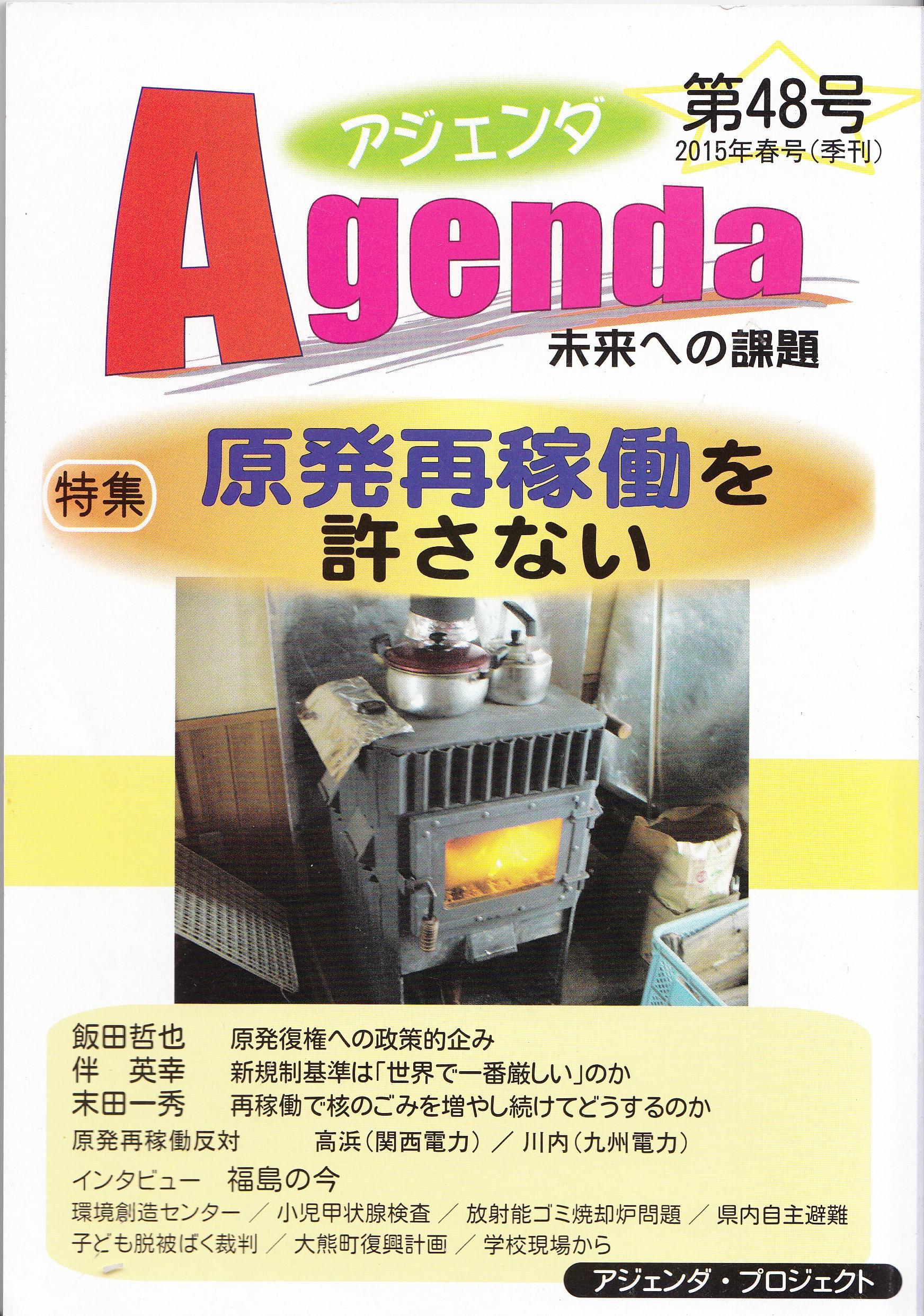 agenda_0001.jpg