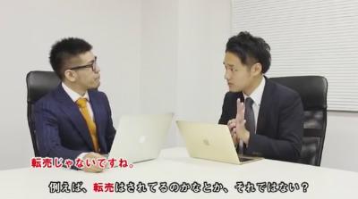 紙ヒコーキを折る内職で100万円 高木彰人3