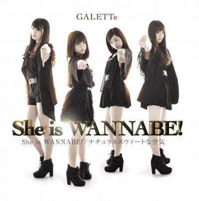 GALETTe4th邏譚申4th-GALF5-A-e1413262634356