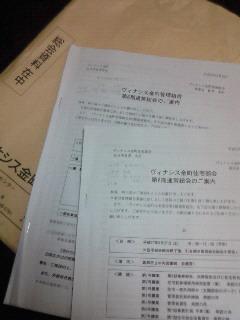 NEC_2963.jpg