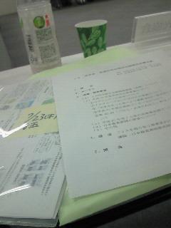 NEC_3016.jpg