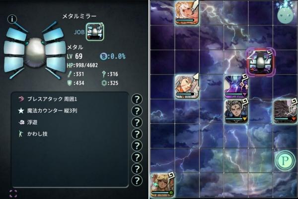 メタルゾーン6 [メタルミラー]