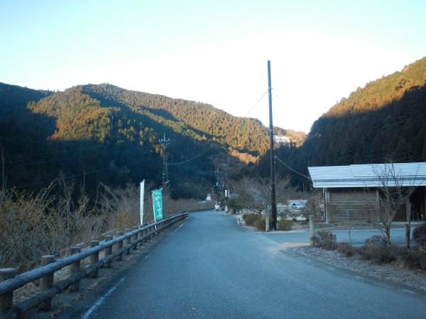 蕨山 001