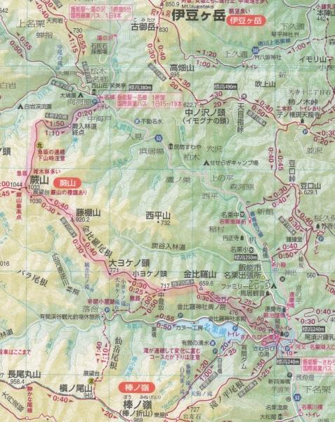 蕨山ルート 001
