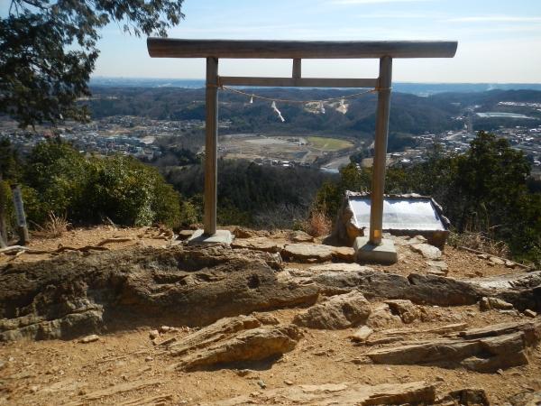 日和田山・物見山 053