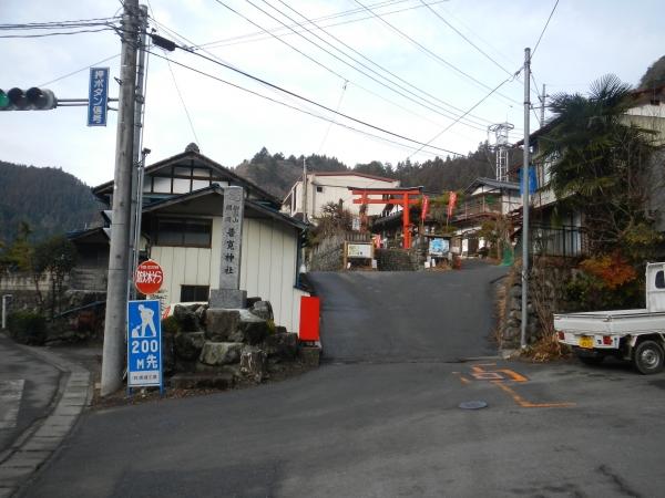秩父御嶽山 002