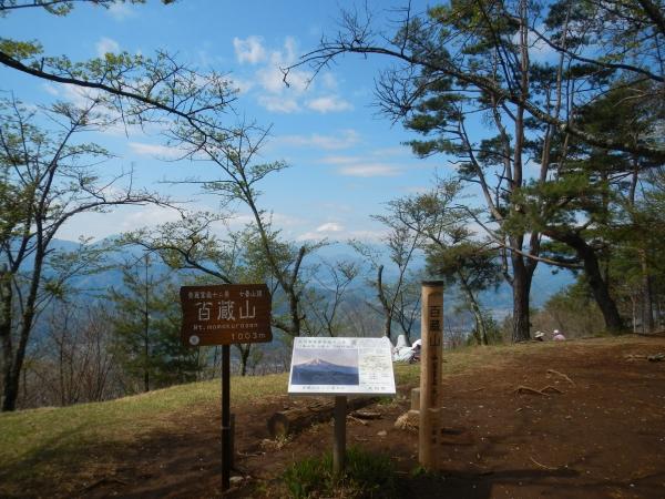 百蔵山・扇山 033