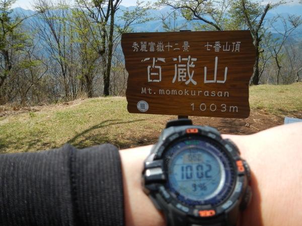 百蔵山・扇山 038