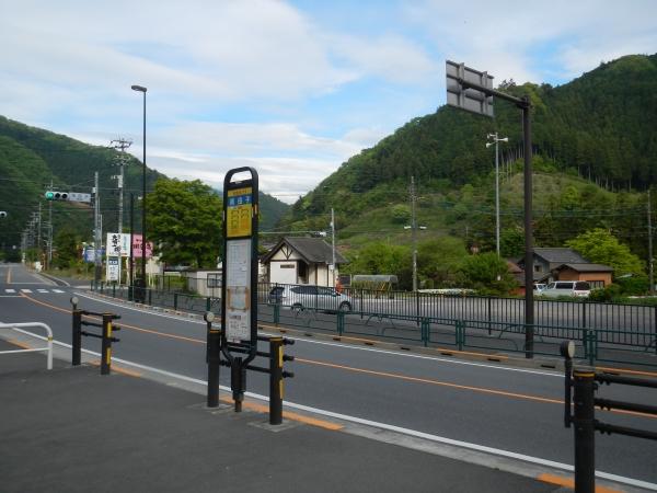 市道山・臼杵山 001