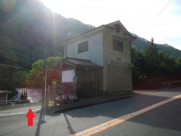 市道山・臼杵山 002