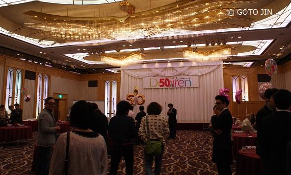 童美連総会・懇親会2015