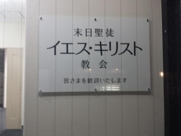 B_fkHcvUwAI7lor.jpg