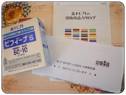 P1130550.jpg