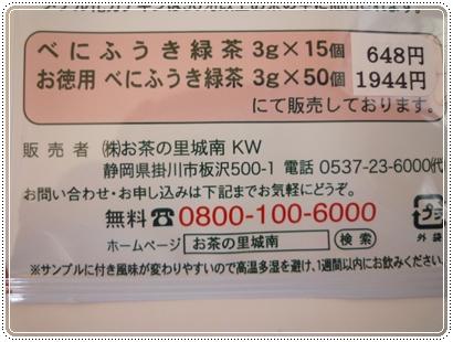 P1130565.jpg