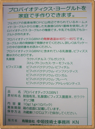 P1130890.jpg
