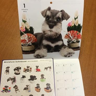 シュナカレンダー
