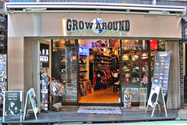 shop_growaround_2015_05__0015_レイヤー 0