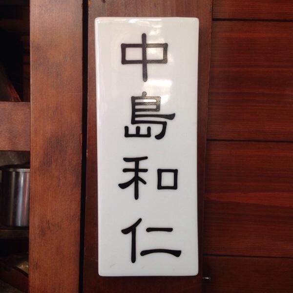 fc2blog_20150601175855f51.jpg