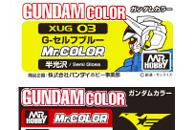 「GSIクレオス ガンダムカラー G-セルフブルー」と「GSIクレオス ガンダムカラー ティターンズカラー ティターンズブルー1、2」t1