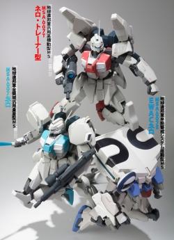 ROBOT魂-ネロ・トレーナー型-商品説明画像3