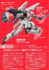 ROBOT魂-ネロ・トレーナー型-商品説明画像4