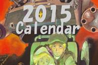 2015カレンダーt1