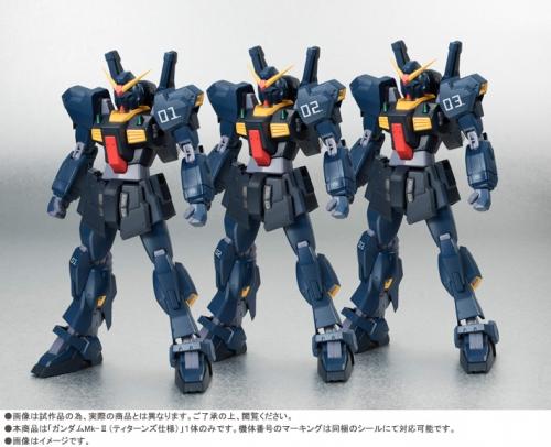 ROBOT魂 ガンダムMk-II(ティターンズ仕様)1