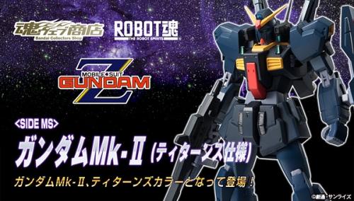 ROBOT魂 ガンダムMk-II(ティターンズ仕様)b