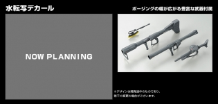 MG MS-06R-2 ギャビー・ハザード専用ザクII商品説明画像3