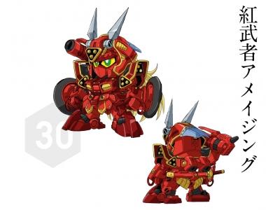 紅武者アメイジング1
