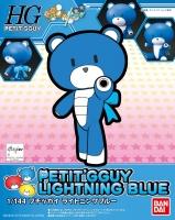 HGBC プチッガイ ライトニングブルーのパッケージ(箱絵)