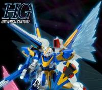 "HGUC V2ガンダム用拡張エフェクトユニット""光の翼""の商品説明画像1"