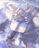機動戦士Vガンダム Box I カトキハジメ氏描き下ろし収納BOXイラスト